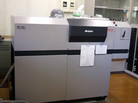固体発光分光分析装置