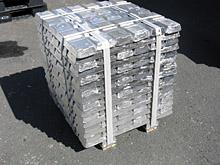 アルミニウム合金地金